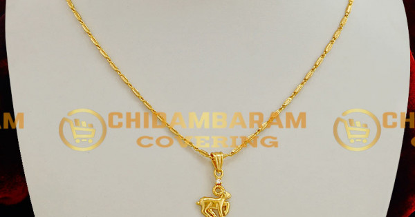 Schn013 One Gram Gold Plated Australian Golden Goat