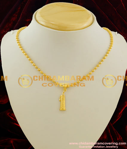 SCHN024 – Gold Plated Divine Christian Candle Pendant with Ball Chain