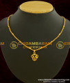 SCHN037 - Gold Plated Tamil Om Pendant with Short Chain for Boys and Girls