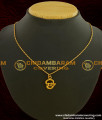 SCHN042- Gold Plated Plain Casting Type Tamil Om Pendant with Chain Buy Online In India