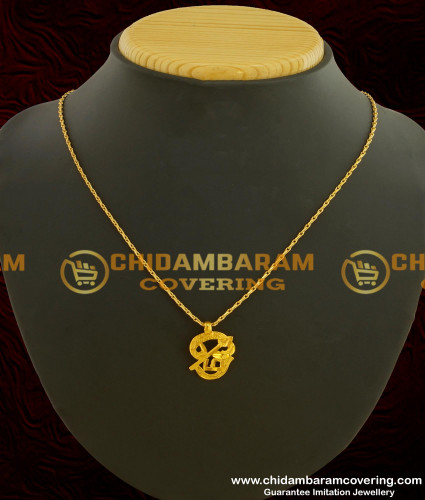 SCHN050 - Gold Plated Tamil Om Pendant with Chain Buy Online Shopping In India