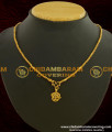 SCHN054 - Gold Plated Tamil Om Murugan Pendant with Kerala Chain for Boys And Girls