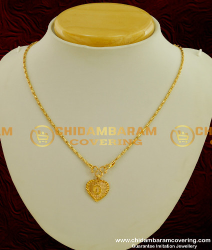 SCHN064 - Gold Plated Alphabet 'O' Letter Pendant with Chain for Boys and Girls
