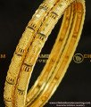 BNG211 - 2.8 Size Elegant Look Gold Plated Enamel Design Gold Plated Bangles