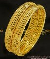 BNG214 - 2.6 Size Latest Beautiful Gold Bangles Design Gold Plated Valayal Design