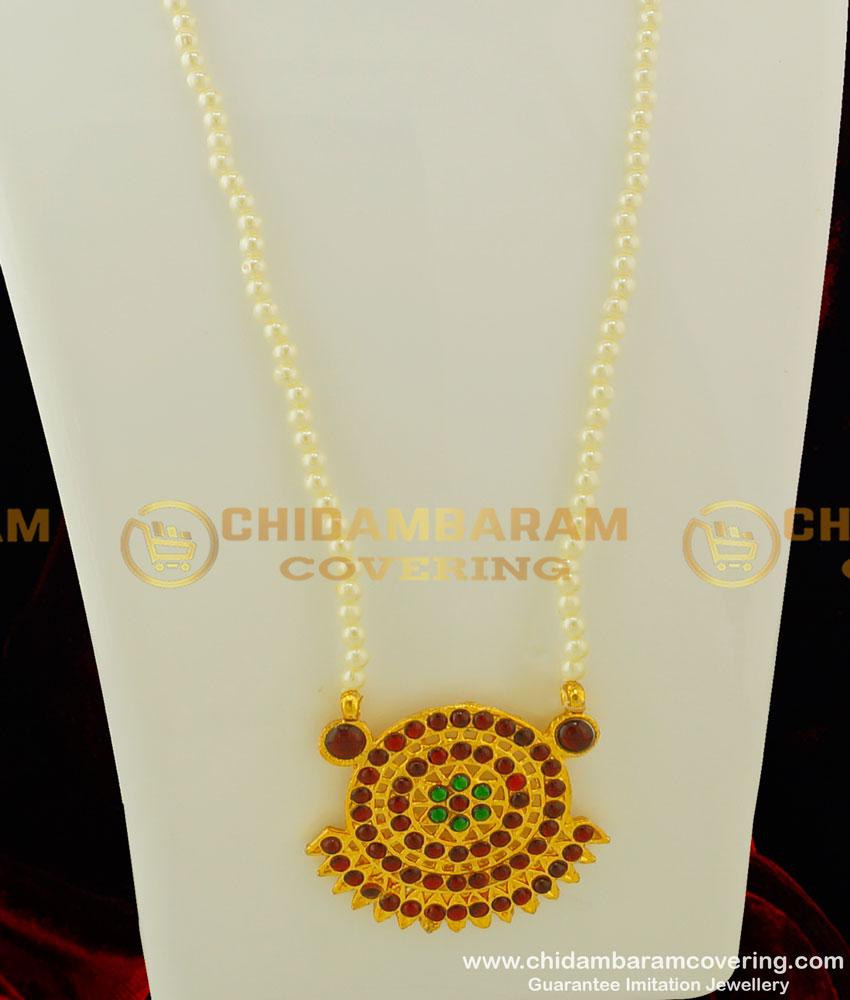 BNS06 - Traditional Indian Jewellery Temple Haram Buy Bharatanatyam Jewellery Online