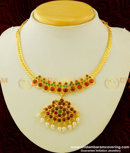 BNS08 - Imitation Kuchipudi Bharatanatyam Mango Design Short Necklace Temple Kemp Stone Necklace Online