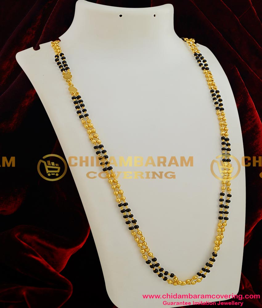 CHN007 - Gold Plated Two Line Mangalsutra Chain (Karugamani Chain)