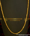 CHN050-LG - 30 Inches Kerala Spring Flexible Long Chain Gold Plated Chain Online