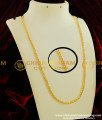CHN067 - Traditional Design Pure Gold Plated Plain Solid Chain for Men and Women