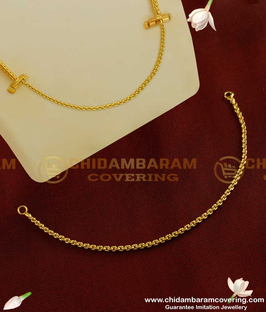 HRMB02 - 4.5 Inches Length Gold Plated Connecting Chain for Screw Thali Chain