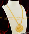 DCHN009 - Gold Plated Jasmine Chain with Handmade Coimbatore White Stone Big Dollar