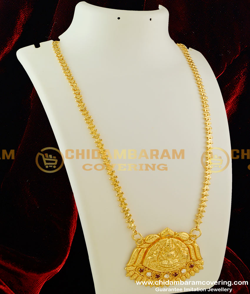 DCHN012 – Traditional Lakshmi Big Dollar with Double Colour Stone and Matching Chain