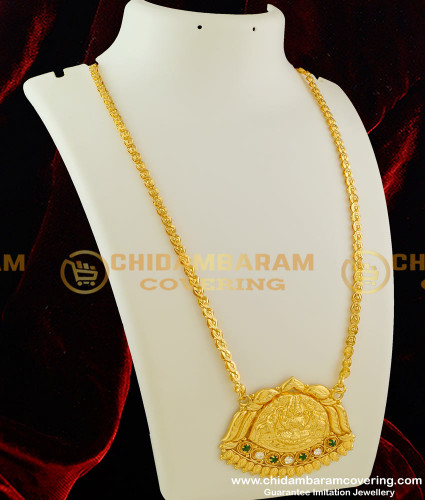DCHN014 – Traditional Lakshmi Big Dollar with White and Green Stone and Matching Chain