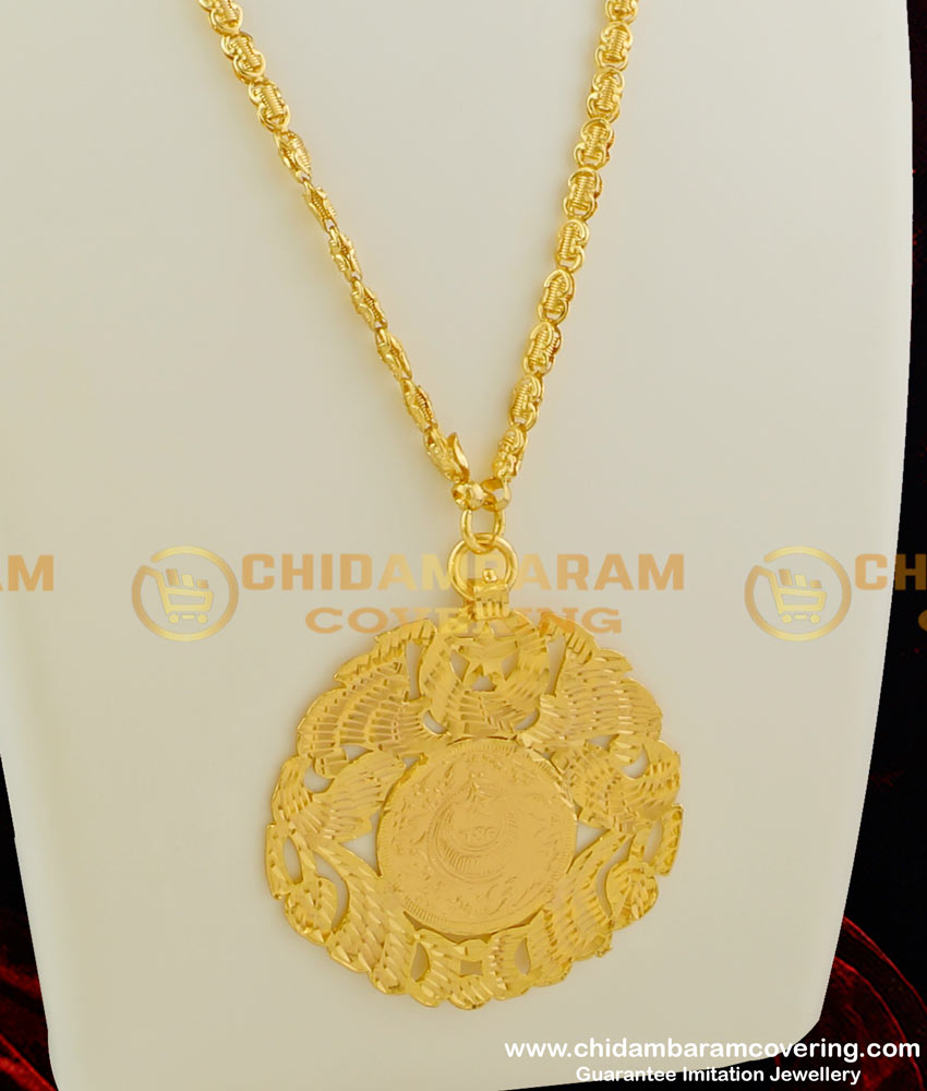 DCHN021 – Most Popular Islamic Pendant with Muslim Symbol 786 and Moon with Star Symbol with Chain