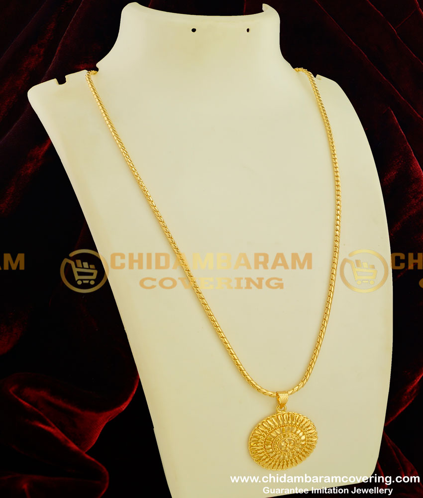 DCHN050 - Trendy Big Round Gold Pendant Design with Chain 1 Gram Gold Jewellery Online