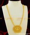 DCHN064 - Classic Round Ashtalakshmi Pendant Design With 24 Inches Jasmine Chain Buy Online