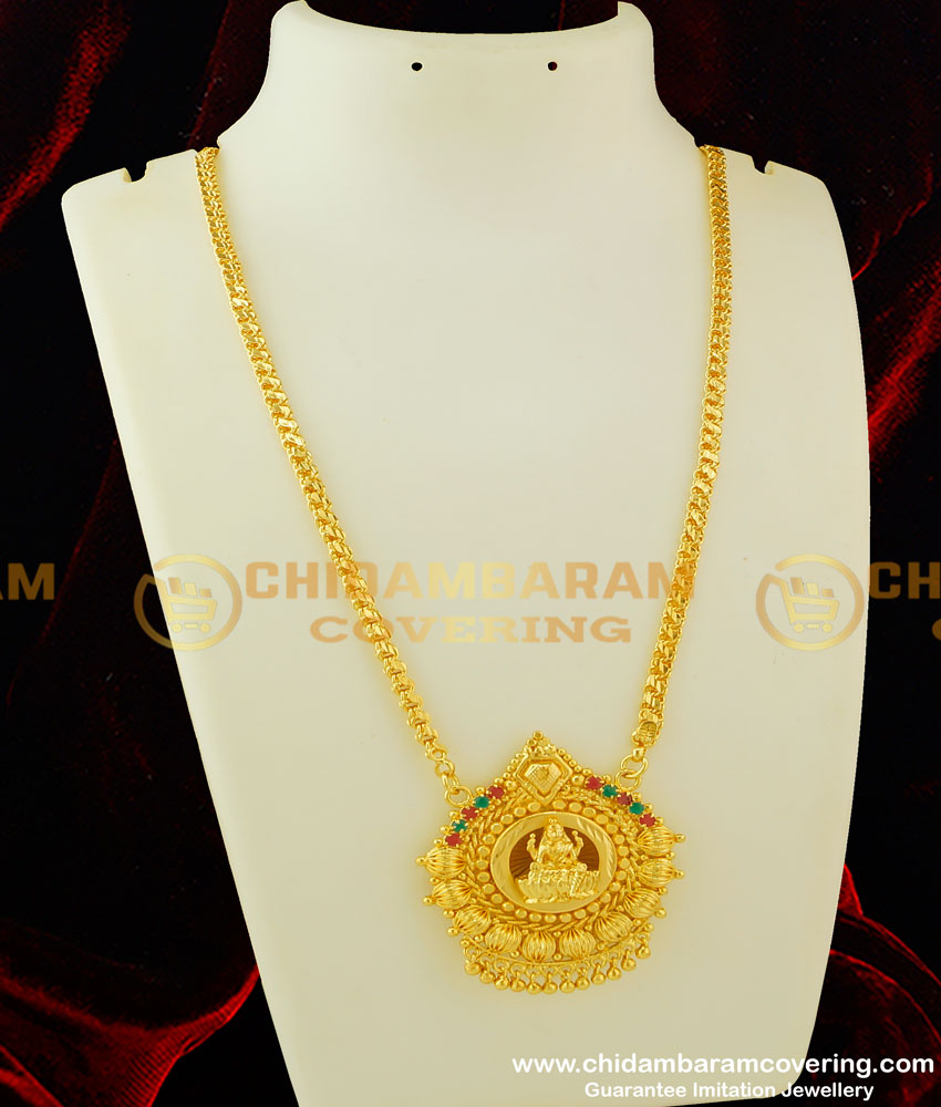 DCHN078 - Latest Gold Look Ruby Emerald Lakshmi Dollar Design with Chain for Wedding