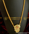 DLR002 - Lord Muruga Tamil OM Pendant Design Traditional Jewellery American Diamond Gold Plated