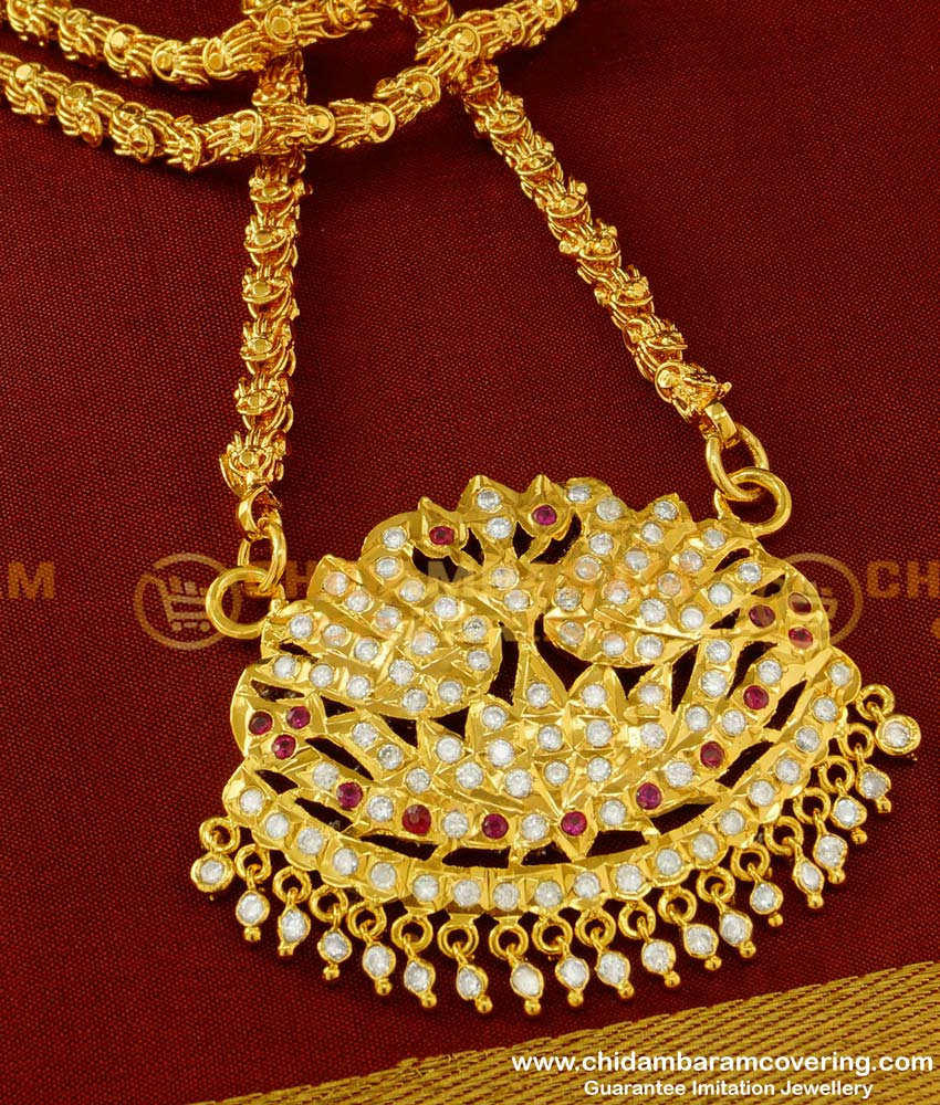 DLR014 - Traditional Impon Swan Pendant with Chain Design Buy Online