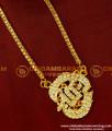 DLR016 - Traditional Impon Om Vel Murugan Pendant Design with Jasmine Chain Impon Dollar Buy Online