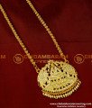 DLR017 - Pure Gold Plated Impon Stone Gajalakshmi Pendant with Jasmine Chain Design Online Shopping