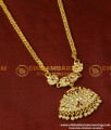 DLR024 - New Arrival Flower Double Swan Impon Dollar Chain Design Panchaloha Jewellery Buy Online