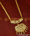DLR025 - Beautiful Peacock Design Pendant Chain Latest Impon Dollar Collection for Women