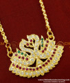 DLR030 - Five Metal New Model Multi Stone Swan Pendant With Chain Design Buy Online