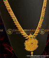 HRM032 – Extra Gold Plated Net Design Ruby Stone Long Haram Fashion Jewellery Online