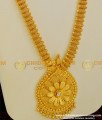 HRM036 - Latest Beads Emboss Design Simple Gold Plated Haram Long Necklace Collections