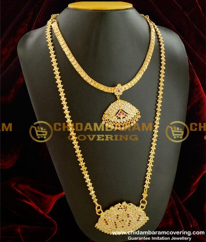 HRM054 - Traditional Swan Pendant Haram with Necklace Combo Set Impon Collections Shop Online