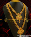 HRM056 - South Indian Bridal Long Haram Combo Necklace Set For Women Is Made Of Copper Alloy