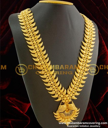 HRM069 - Kerala Light Weight Lilli Flower Haram Chain Gold Inspired Imitation Haram Online