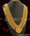 HRM072 - Attractive Light Weight Kerala Bridal Long Mango Haram with Four Line of Golden Beads