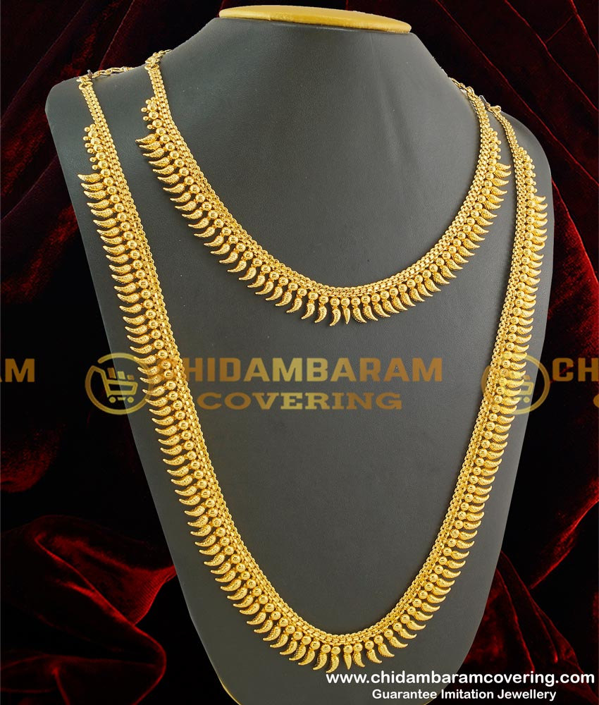 HRM073 - Kerala Traditional Hand Made Party Wear Small Mango Haaram Combo Set
