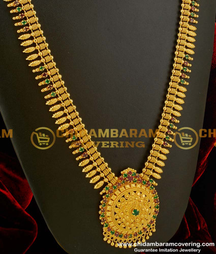 HRM082 - Premium Quality Gold Plated Flower Design Ruby Stone Long Haram with Hanging Balls