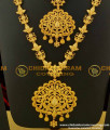 HRM089 – Grand Mini South Indian Bridal Wedding Jewellery Set One Gram Gold Online