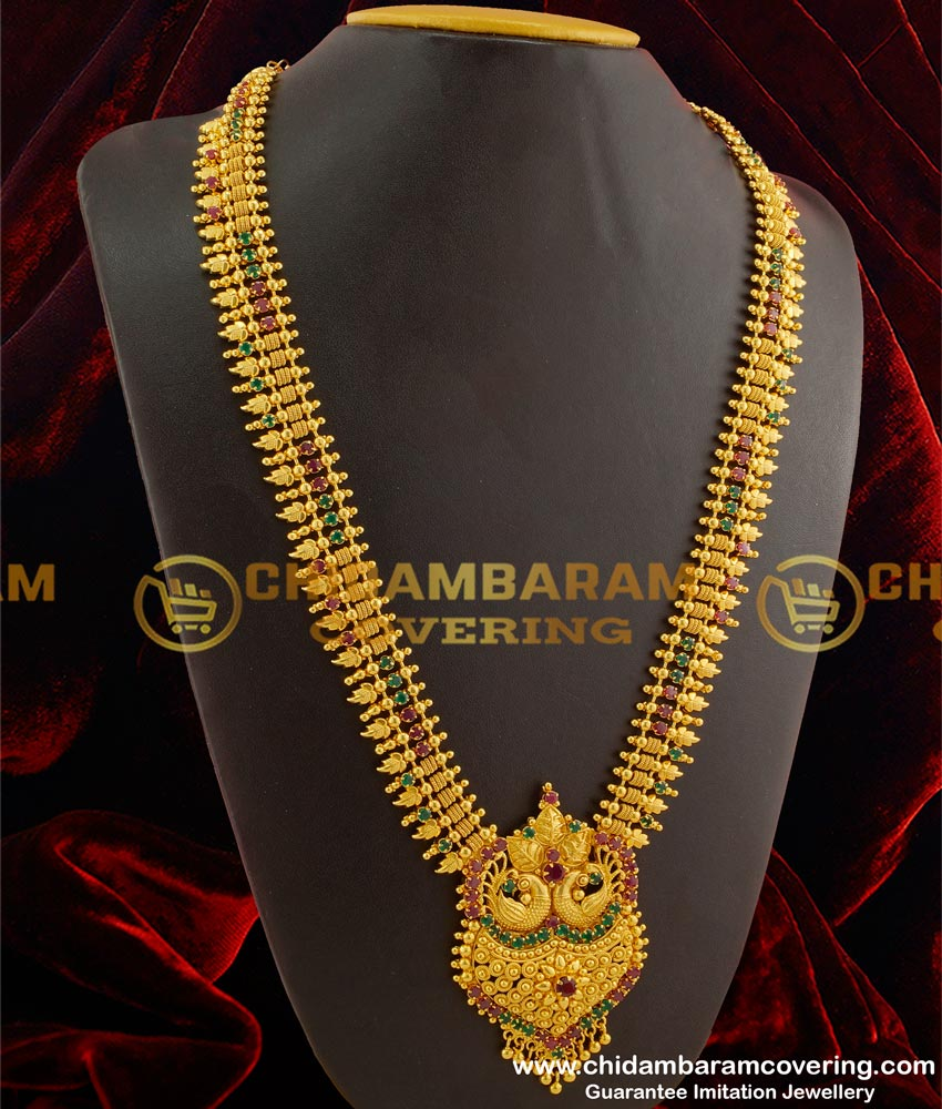 HRM091 - First Quality Gold Plated Peacock Design Ruby and Emerald Stone Long Haram For Bridal Women