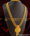HRM093 - Gold Plated Kerala Style Plain Long Haram Bridal Jewellery Online