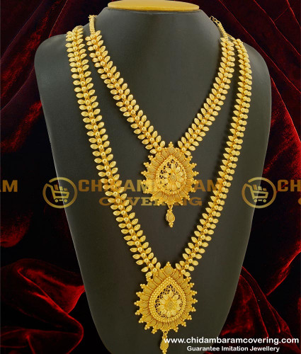 HRM104 - Fashionable Leaf Design Long Haram and Necklace Combo Party Wear Set Online