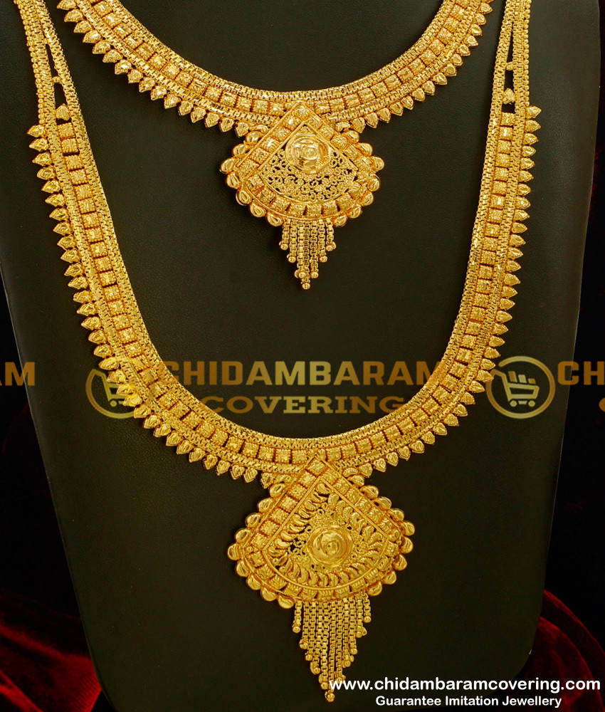 HRM122 - Calcutta Bridal Set Necklace Haram Combo Designs Gold Plated Wedding Jewellery