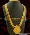HRM126 - Gold Plated Mango with Big Round Pendant Long Haram Design Bridal Jewellery Online