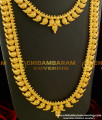 HRM138 - Grand Bridal Wear Heavy Weight Mango Haram Set Long Haram and Necklace Combo Set Online