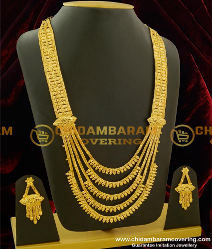 HRM139 - Bridal Look Long Gold Haram Designs Rani Haar Set Gold Plated Haram Online