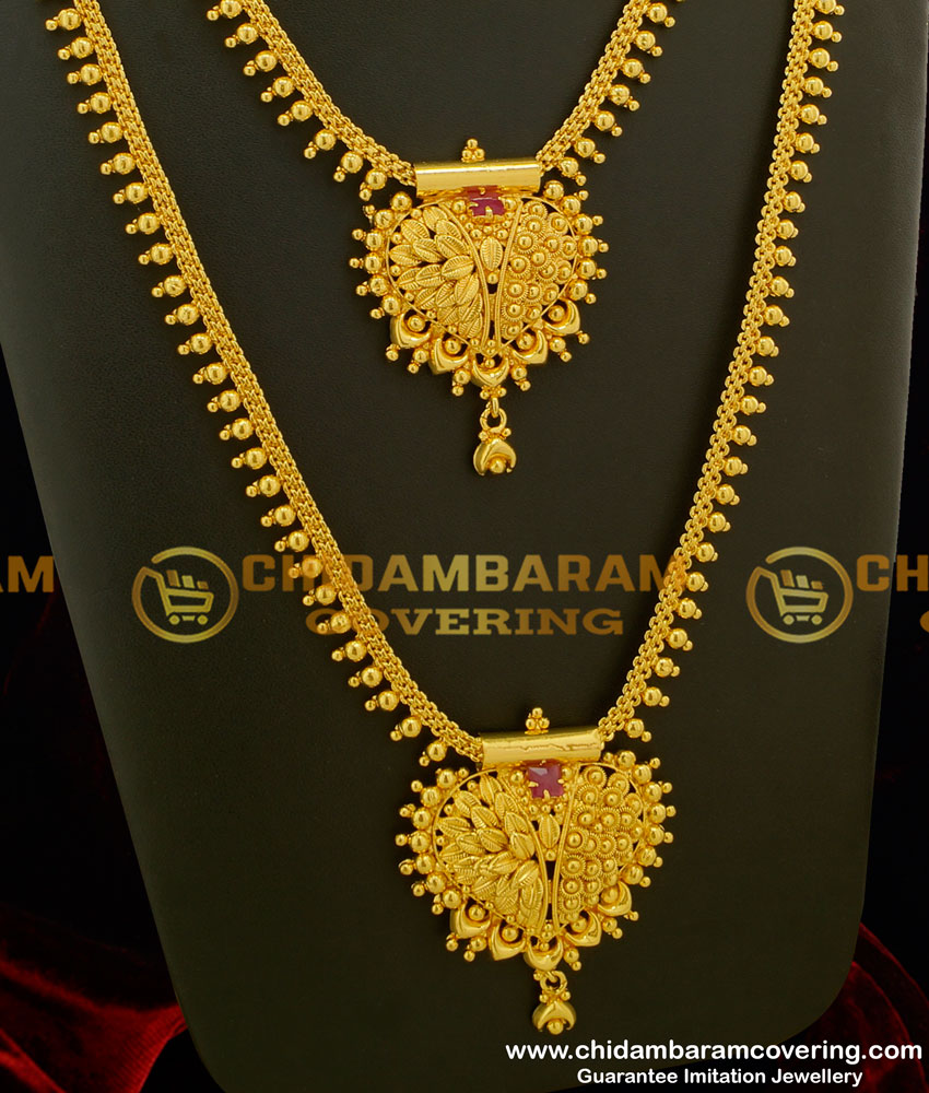 HRM141 - Semi Bridal Haram Necklace Combo Set Bridal Jewellery Collections Online