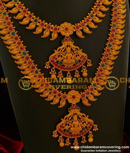 HRM151 - Temple Jewellery Reddish Gold Matte Finish Nagas Work Lakshmi Design Heavy Haram Design Online