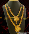HRM162 - Unique Design Full Stone Bridal Long Haram Combo Necklace Set for Women