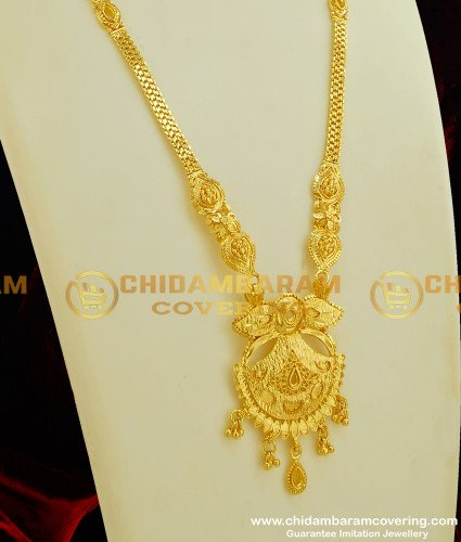 HRM184 - Latest Gold Look 1 Gram gold Plated Haram and earring set Online