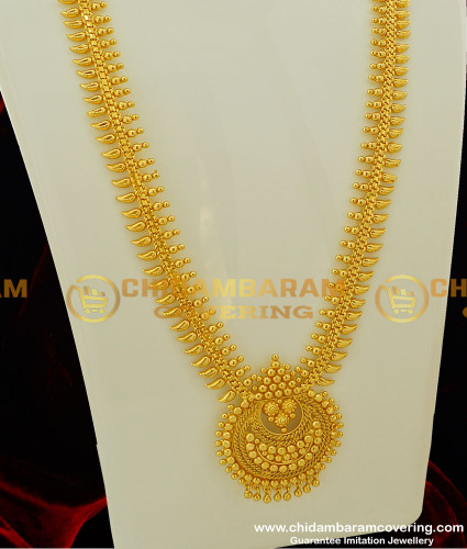 HRM203 - Look Like Gold Designer Long Plain Haram Bridal Jewelry for Wedding